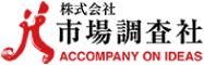 大阪でのリサーチなら株式会社市場調査社