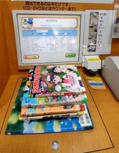 (2)図書館